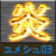 Ḷḷumex03's avatar